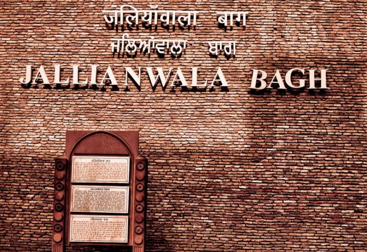 jallianwala-bagh04