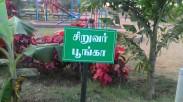Children's Park Board